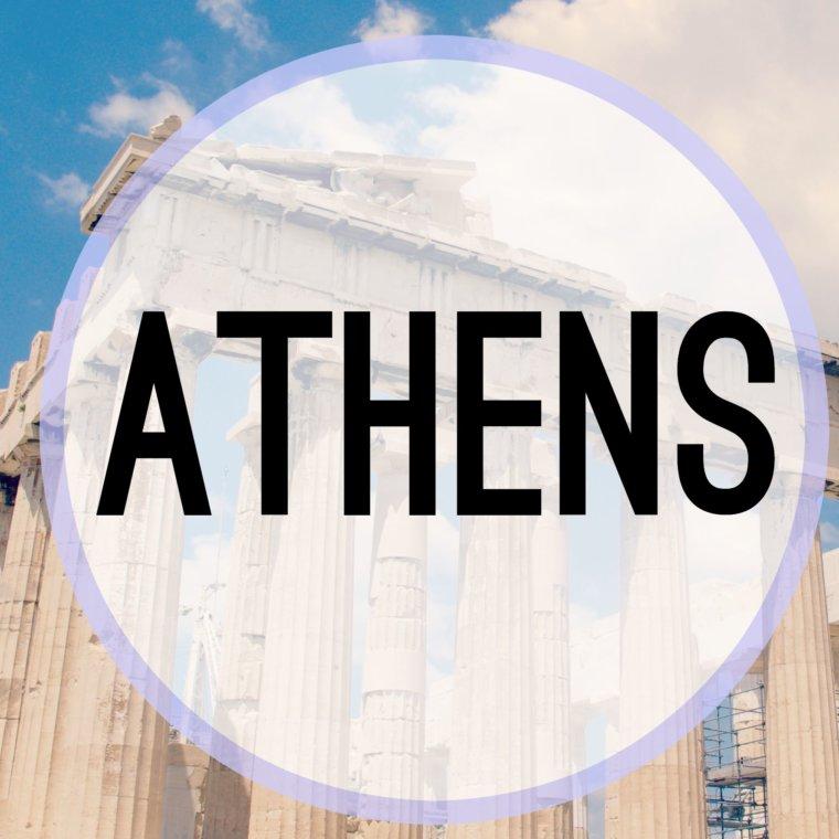InterRailing | Athens